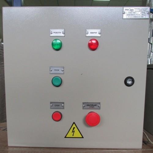 Модернізація обладнання Яреськівського цукрового заводу