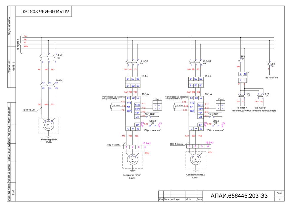 ШУ1 Схема электрическая принципиальная
