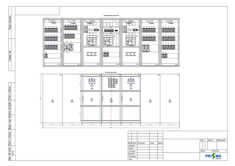 Електрощитова РУ-0.4 кВ в супермаркетах мережі Клас