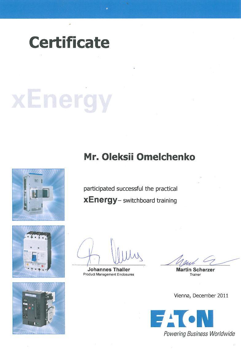 Обучение_Eaton X-Energy
