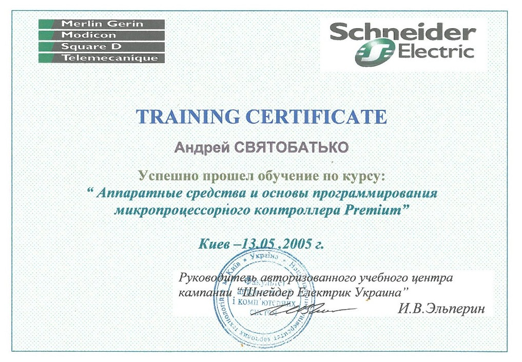 Обучение_Schneider-Electric_5