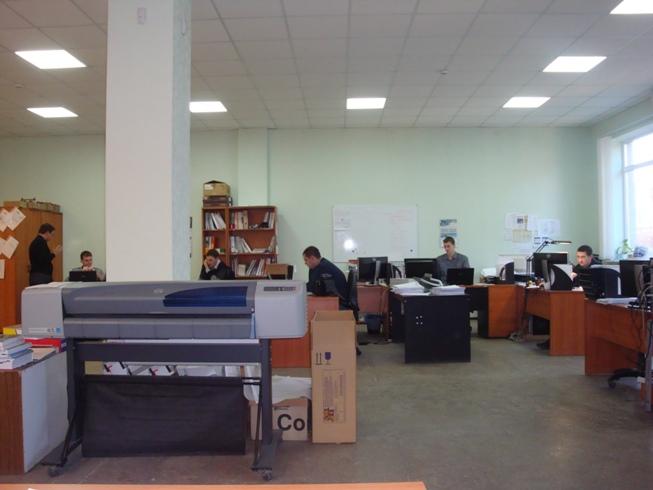 Service center Prisma Electric