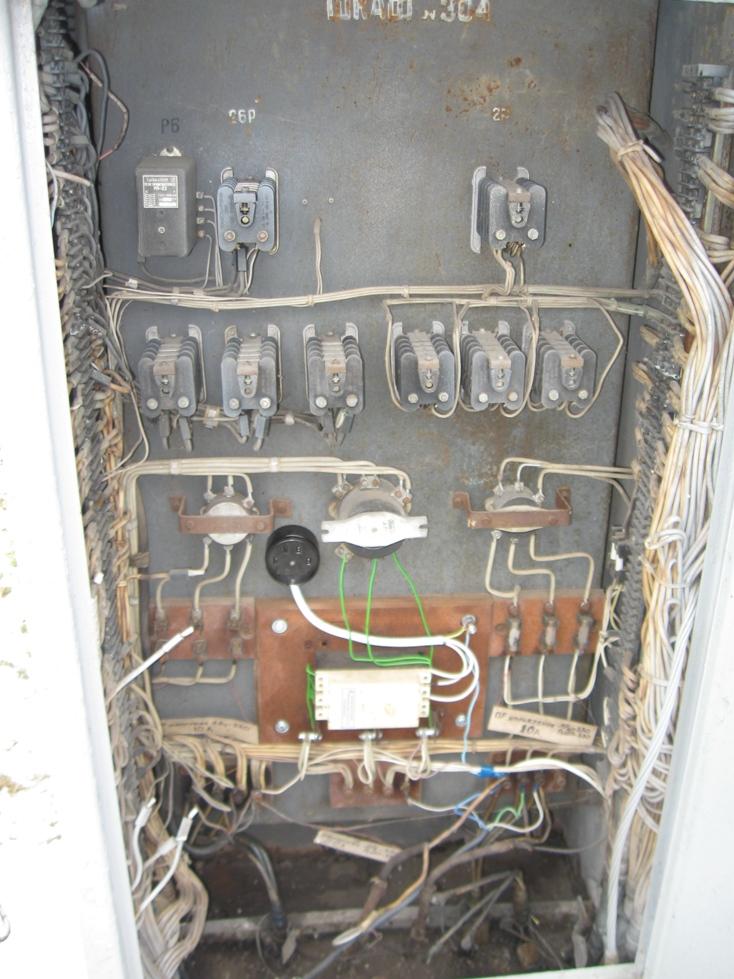 Електрообладнання підстанції 330 кВ до реконструкції