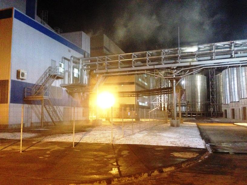 ACS Globino processing plant