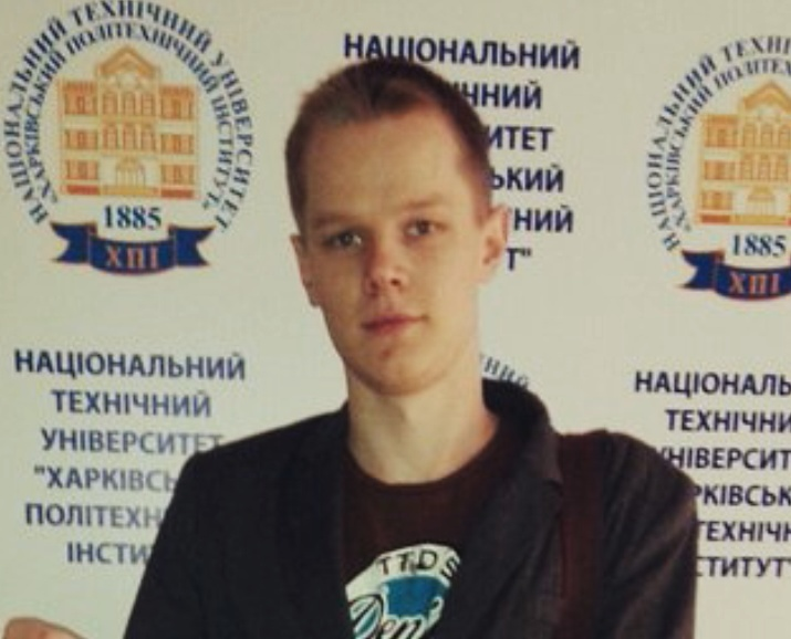 Ломака Руслан