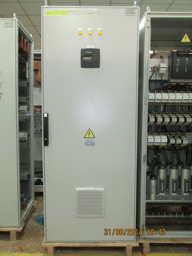 АСКРП: установка компенсації реактивної потужності