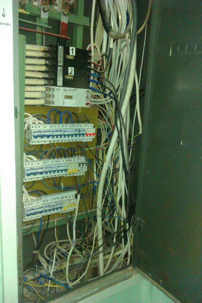 До модернизации электроснабжения