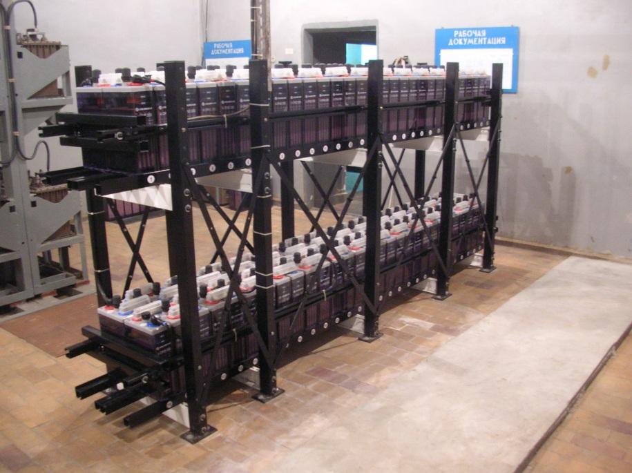 Реконструкція системи оперативного струму Карлівського цукрового заводу