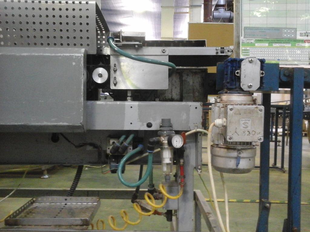 Автоматизированная система контроля состава пакета